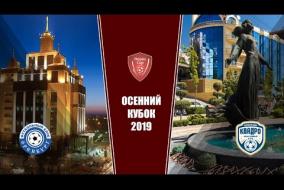 Оренбург 2011 г. Оренбург – : – Квадро 2011 г. Ростов-на-Дону, Видео
